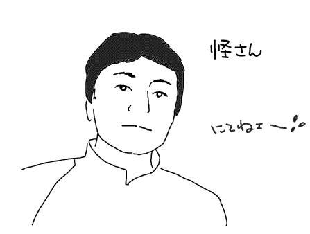f:id:k9352009:20130513172811j:image