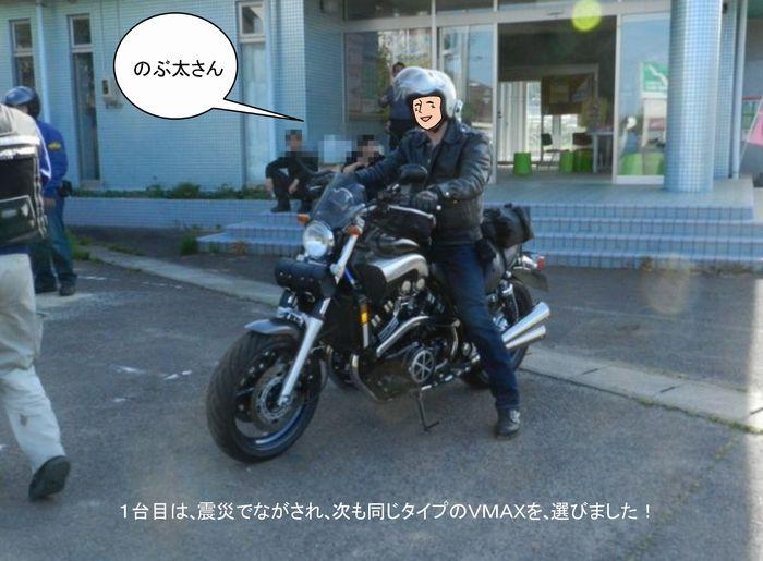 f:id:k9352009:20130520162736j:image