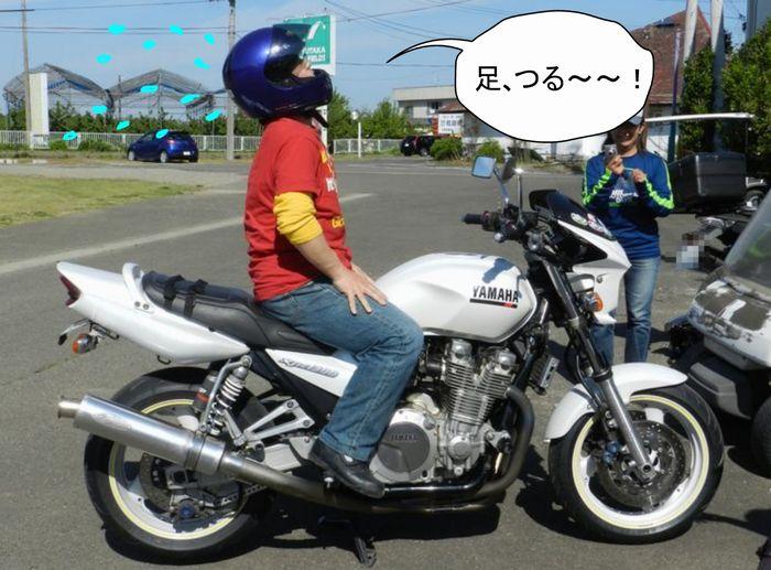 f:id:k9352009:20130520164809j:image