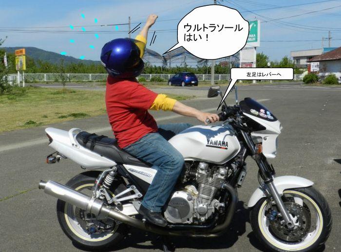 f:id:k9352009:20130520164810j:image