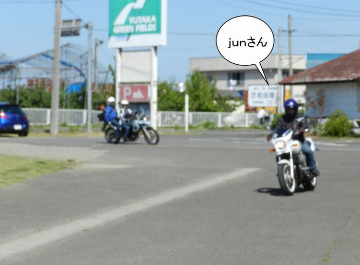 f:id:k9352009:20130520173529j:image