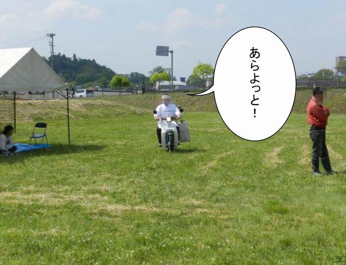 f:id:k9352009:20130522010219j:image
