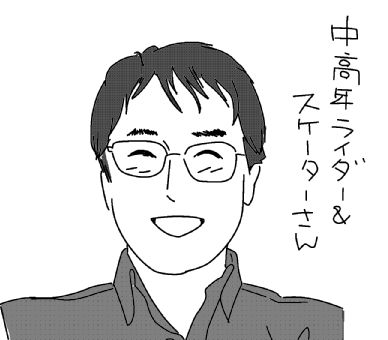 f:id:k9352009:20130523092328j:image