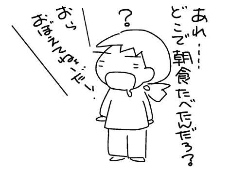 f:id:k9352009:20130527130349j:image