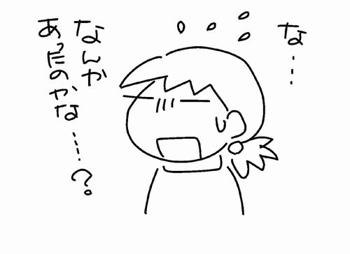 f:id:k9352009:20130601080529j:image