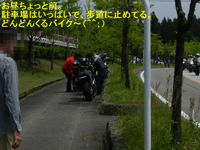 f:id:k9352009:20130609001210j:image