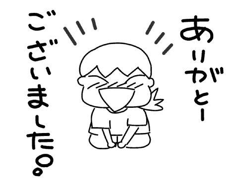f:id:k9352009:20130617120027j:image