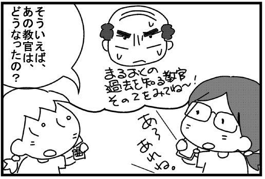 20130621090046