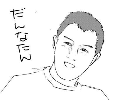 f:id:k9352009:20130628105804j:image