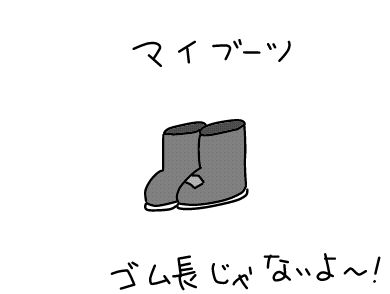 f:id:k9352009:20130704094815j:image