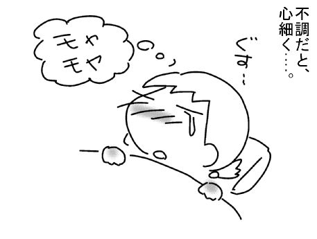 f:id:k9352009:20130802201406j:image