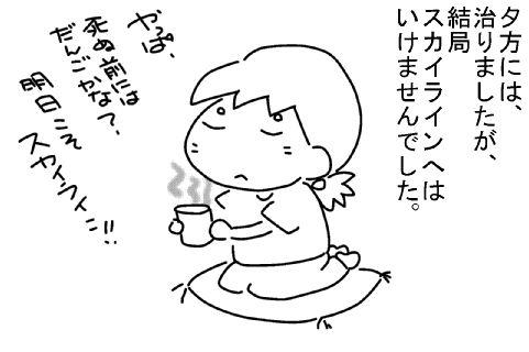 f:id:k9352009:20130802201508j:image