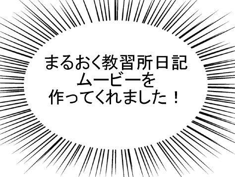 f:id:k9352009:20130804093429j:image