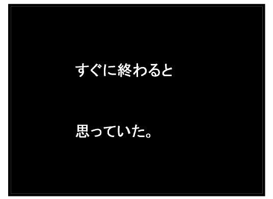 f:id:k9352009:20130804093433j:image