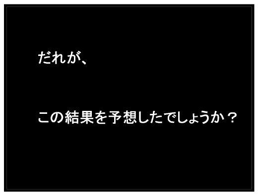 f:id:k9352009:20130804093435j:image