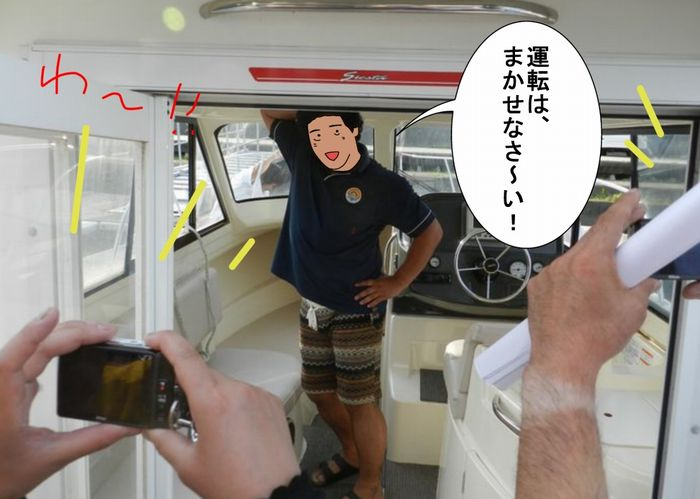 f:id:k9352009:20130805120025j:image