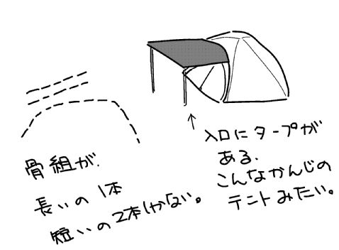 f:id:k9352009:20130808144209j:image