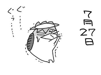 f:id:k9352009:20130820101704j:image