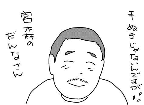 f:id:k9352009:20130822210642j:image