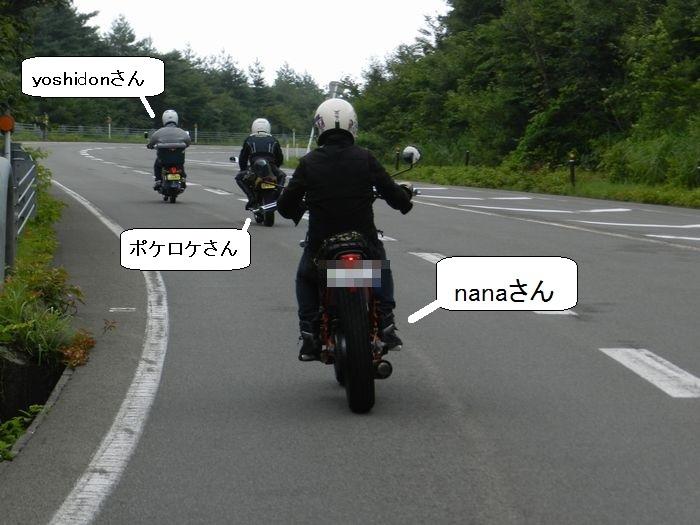 f:id:k9352009:20130828012157j:image