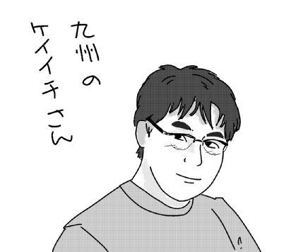 f:id:k9352009:20130829142907j:image
