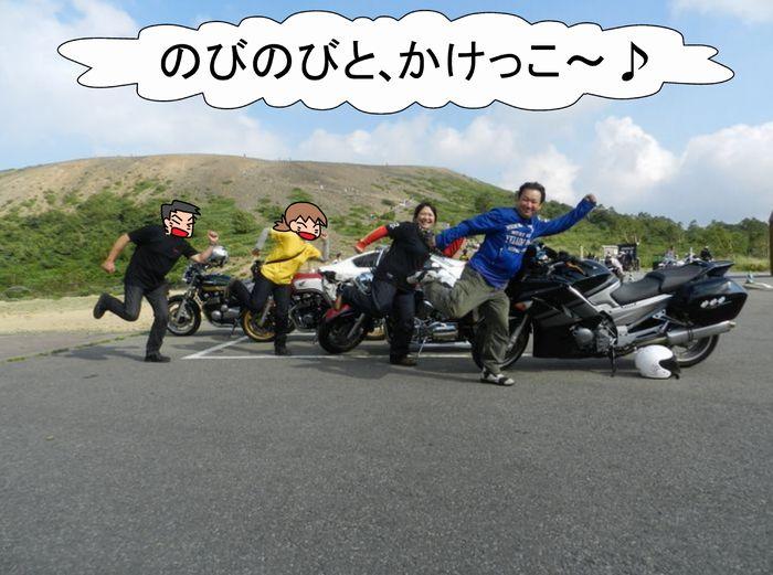 f:id:k9352009:20130830100229j:image