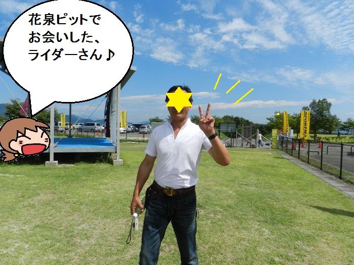 f:id:k9352009:20130917132304j:image