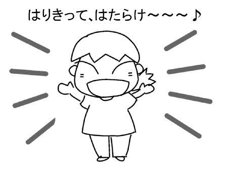 f:id:k9352009:20130924121425j:image