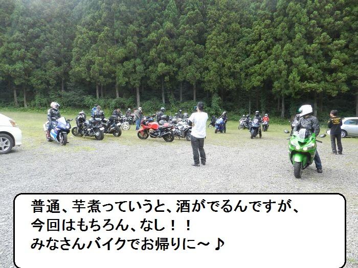 f:id:k9352009:20131022060058j:image