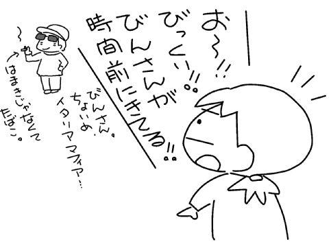 f:id:k9352009:20131101124839j:image