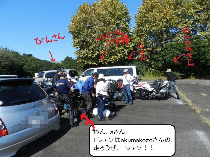 f:id:k9352009:20131101124918j:image