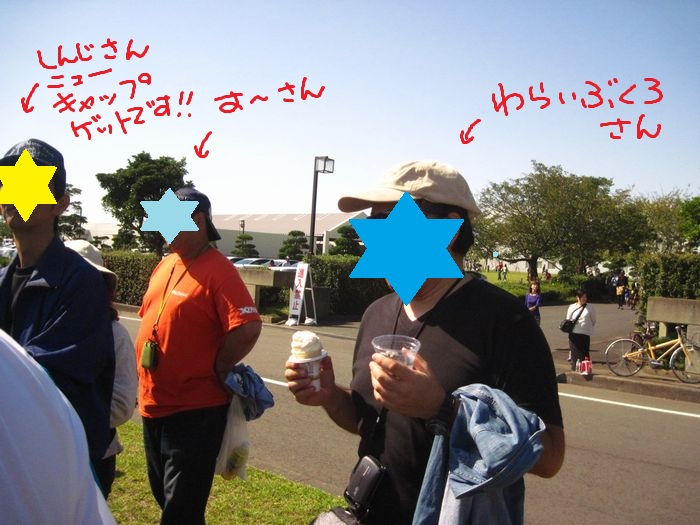 f:id:k9352009:20131101125406j:image