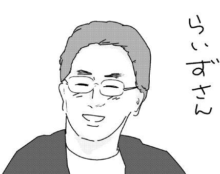 f:id:k9352009:20131107145858j:image