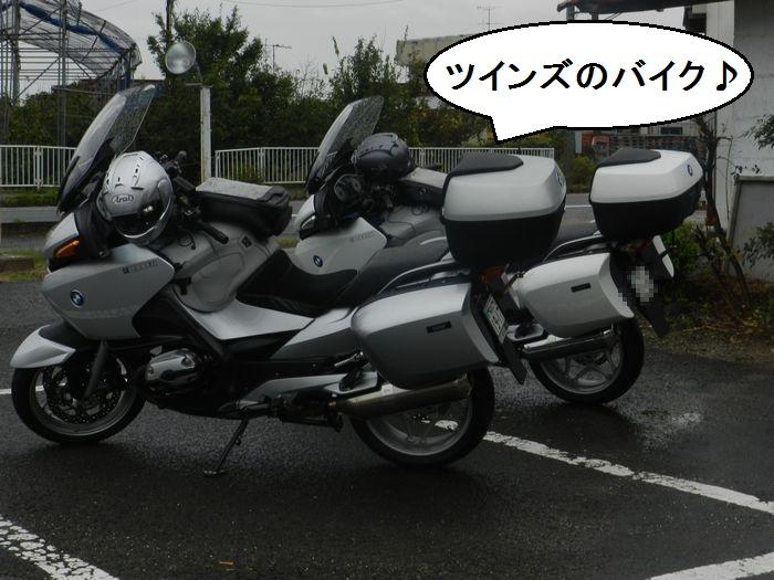 f:id:k9352009:20131112201637j:image