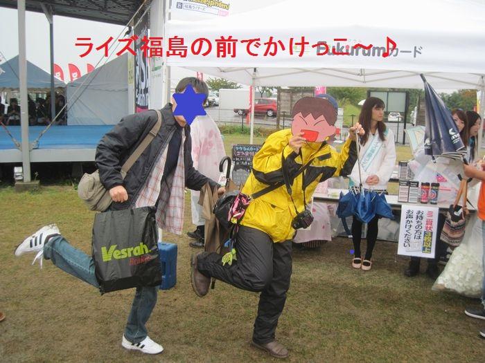 f:id:k9352009:20131115134803j:image