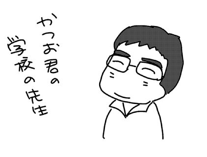f:id:k9352009:20131119133516j:image