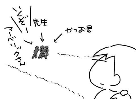 f:id:k9352009:20131119141649j:image