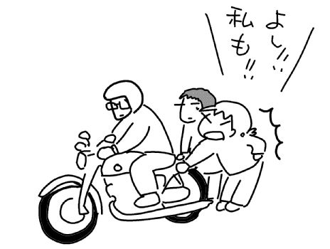 f:id:k9352009:20131119141838j:image