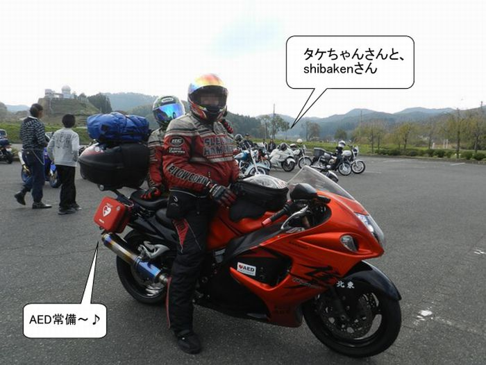 f:id:k9352009:20131127115452j:image