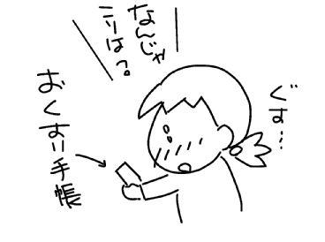 f:id:k9352009:20131130235026j:image