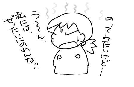 f:id:k9352009:20131227164800j:image