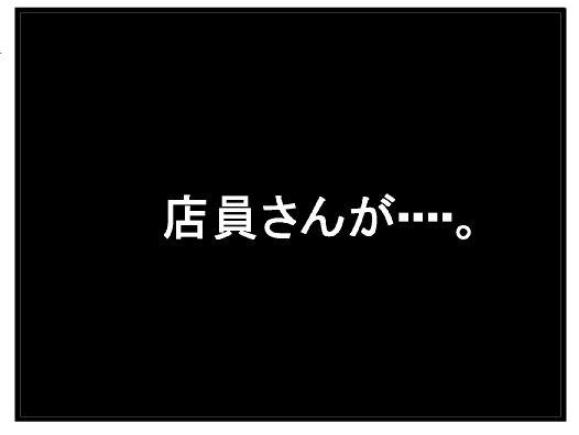 f:id:k9352009:20140120110218j:image