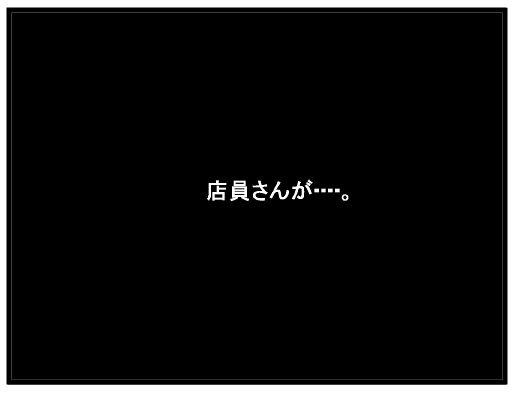 f:id:k9352009:20140120110220j:image