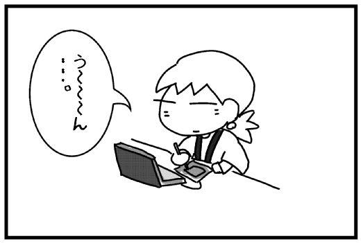 f:id:k9352009:20140122102117j:image