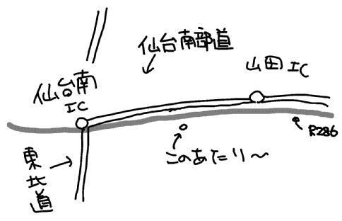 f:id:k9352009:20140127114506j:image