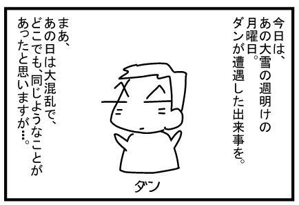 f:id:k9352009:20140221121833j:image