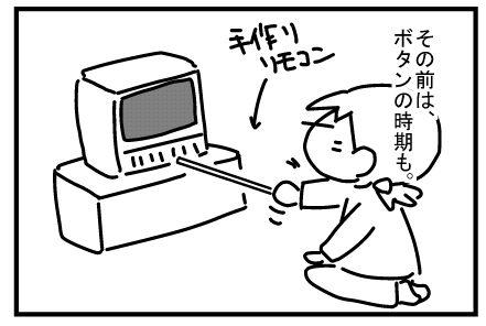 f:id:k9352009:20140222101409j:image
