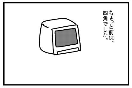 f:id:k9352009:20140222101414j:image