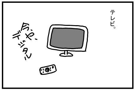 f:id:k9352009:20140222101415j:image