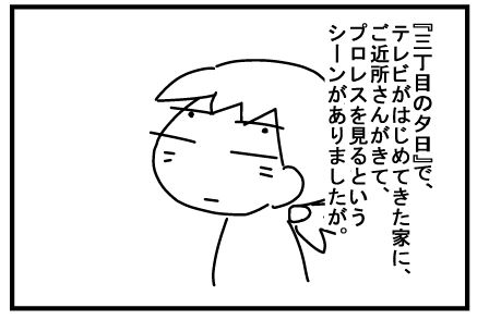 f:id:k9352009:20140222104551j:image